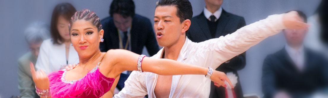 第9回全日本学生競技ダンス連盟 OB/OGダンススポーツ競技会